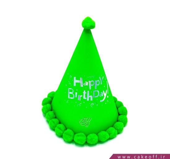 کلاه جشن تولد -کلاه تولد بزرگسال توپکدار سبز | کیکآف
