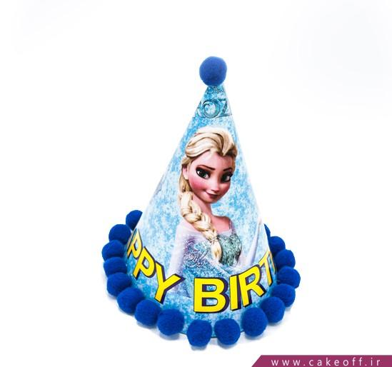 کلاه تولد دخترانه - کلاه السا طرح توپکدار | کیکآف