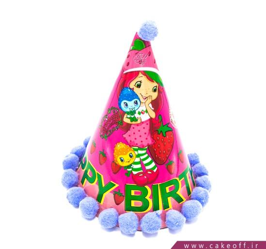 کلاه تولد دخترانه - کلاه تولد توپکدار دختر توت فرنگی | کیکآف
