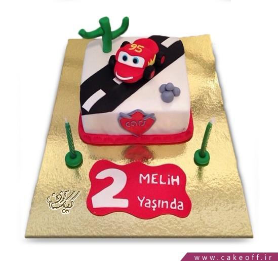 کیک مک کویین 13
