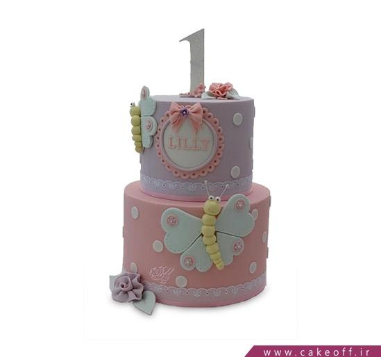 کیک تولد آمولای