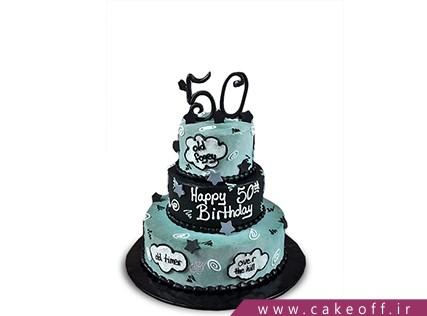 کیک تولد خاص - کیک شب نشین | کیک آف