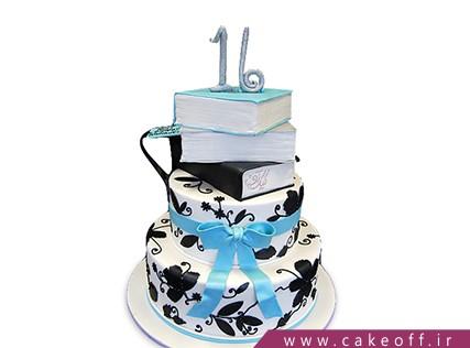کیک کتاب - کیک تولد کتاب - کیک طبقاتی - کیک طبق طبق کتاب | کیک آف
