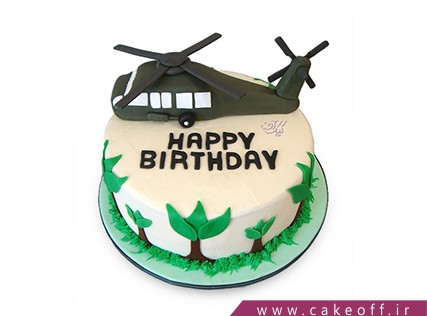 جدیدترین کیک تولد پسرانه - کیک هلی کوپتر جنگی | کیک آف