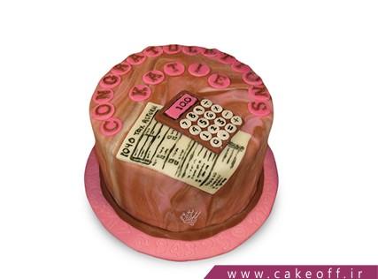 کیک روز حسابدار - کیک ماشین حساب | کیک آف