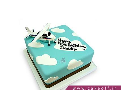 کیک هلی کوپتر - کیک بر فراز آسمان ها | کیک آف