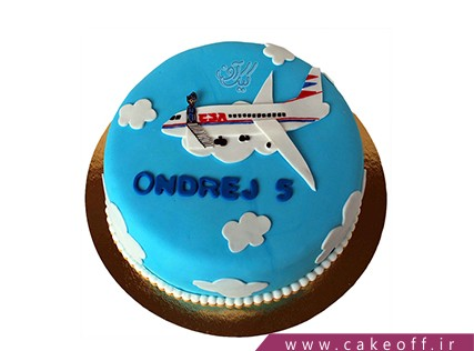 کیک مشاغل - کیک خلبان شجاع ما | کیک آف