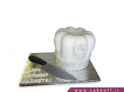 کیک مشاغل - کیک مای شف | کیک آف