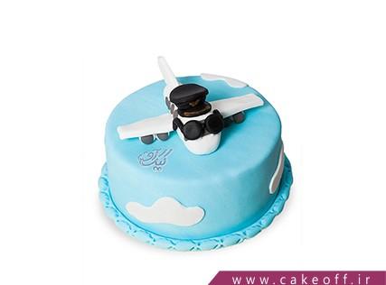 کیک روز خلبان - کیک من خلبان هستم | کیک آف