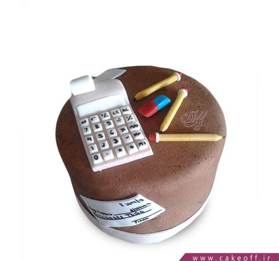کیک روز مهندس - کیک محاسبات عددی | کیک آف