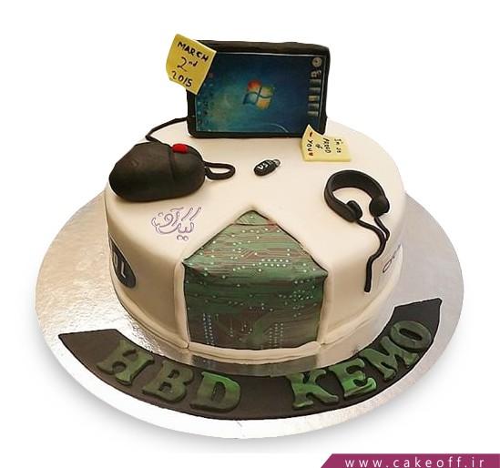 کیک روز مهندس - کیک برنامه نویس من | کیک آف