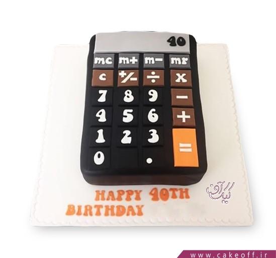 کیک حسابدار دقیق ما