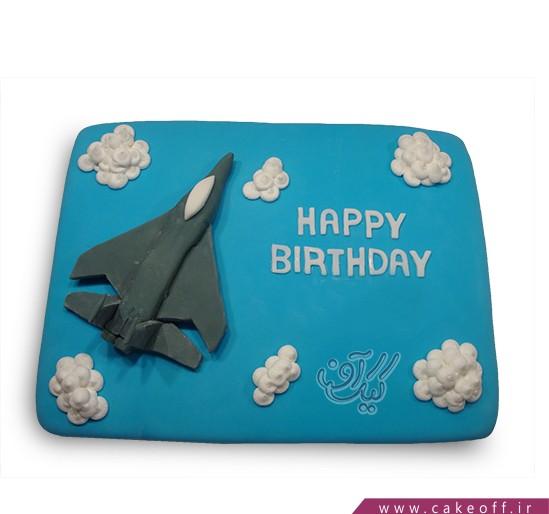 کیک مشاغل - کیک خلبان جسور | کیک آف