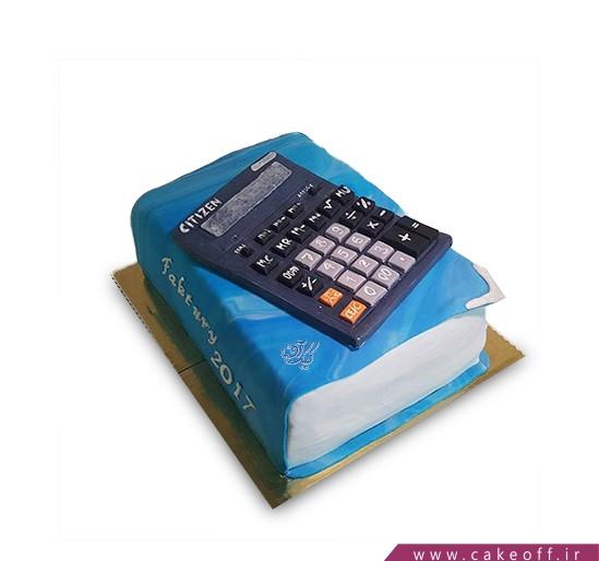 کیک روز حسابدار - کیک حسابرسی   کیک آف