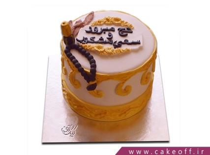کیک عید قربان - کیک حج 1 | کیک آف