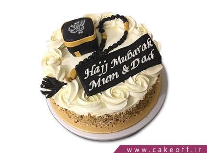 کیک عید قربان - کیک حج 2 | کیک آف