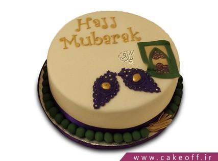 کیک عید قربان - کیک حج 5 | کیک آف