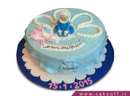 کیک جشن تکلیف رو به خدا | کیک آف