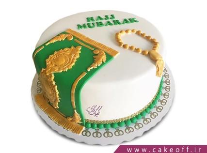 کیک عید قربان - کیک حج 8 | کیک آف