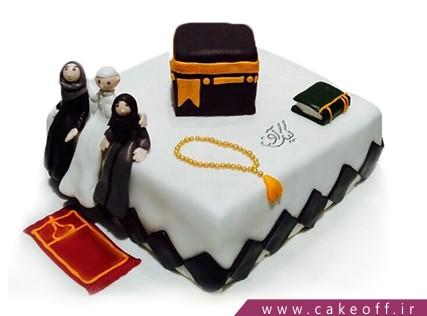 کیک عید قربان - کیک حج 9 | کیک آف