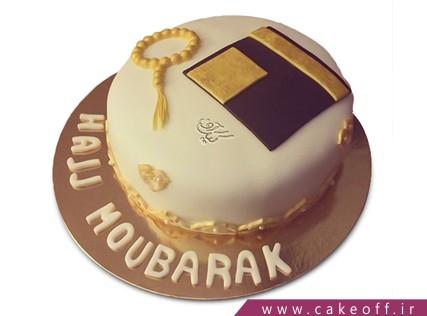 کیک عید قربان - کیک حج 11 | کیک آف