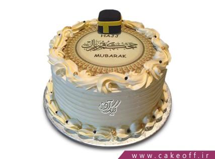 کیک عید قربان - کیک حج 14 | کیک آف