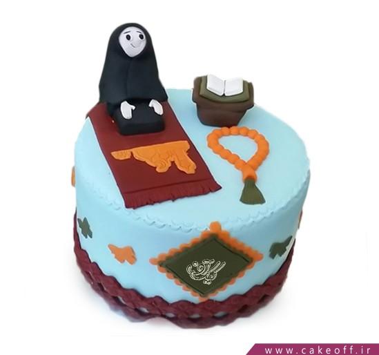 کیک به سوی  خدا