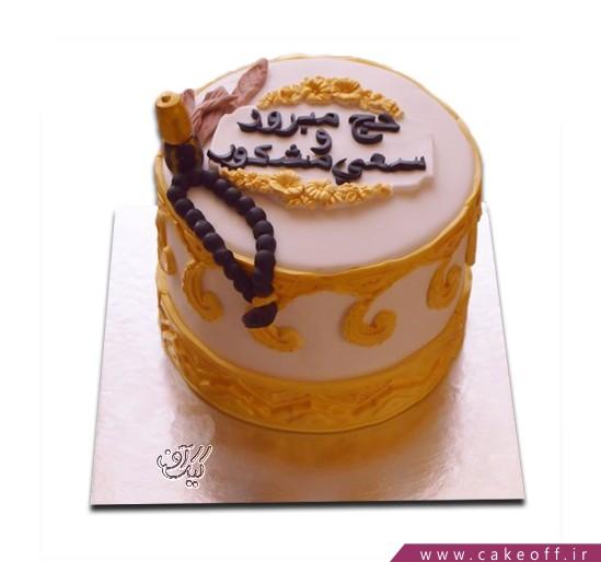 کیک حج 1