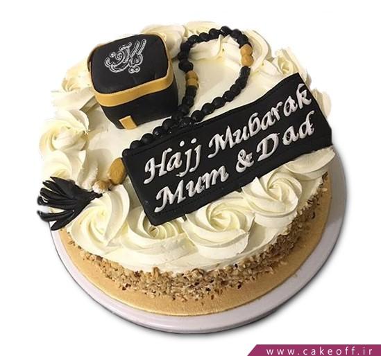 کیک عید قربان - کیک حج ۲ | کیک آف