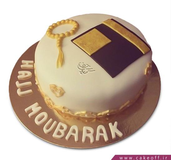 کیک عید قربان - کیک حج ۱۱ | کیک آف