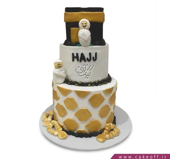 کیک عید قربان - کیک حج ۱۲ | کیک آف