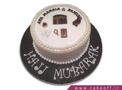 کیک تولد مذهبی - کیک حج 16 | کیک آف