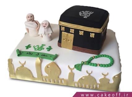 کیک عید قربان - کیک حج 17 | کیک آف