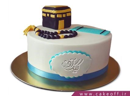 کیک برای زیارت - کیک حج 19 | کیک آف