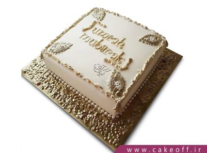 کیک تولد مذهبی - کیک حج 20 | کیک آف