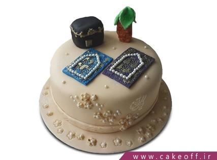 کیک تولد مذهبی - کیک گفتگو با خدا | کیک آف