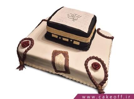 کیک تولد مذهبی - کیک حج 21 | کیک آف
