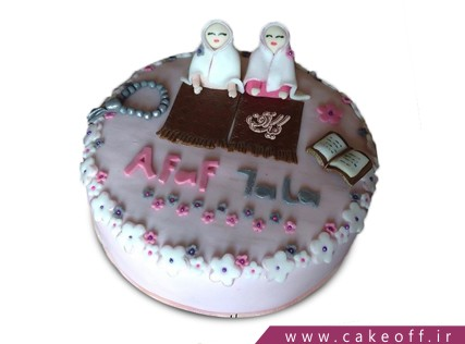 کیک جشن تکلیف - کیک خدای خوب ما | کیک آف