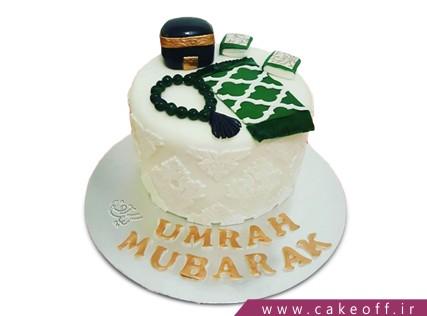 کیک عید قربان - کیک حج 23 | کیک آف