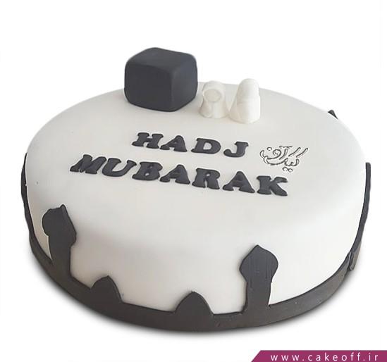 کیک برای زیارت - کیک حج ۱۸ | کیک آف