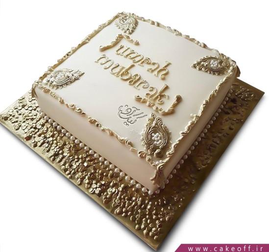 کیک حج 20