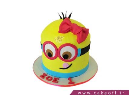خرید آنلاین کیک - کیک تولد مینیون - کیک مینیون خجالتی | کیک آف