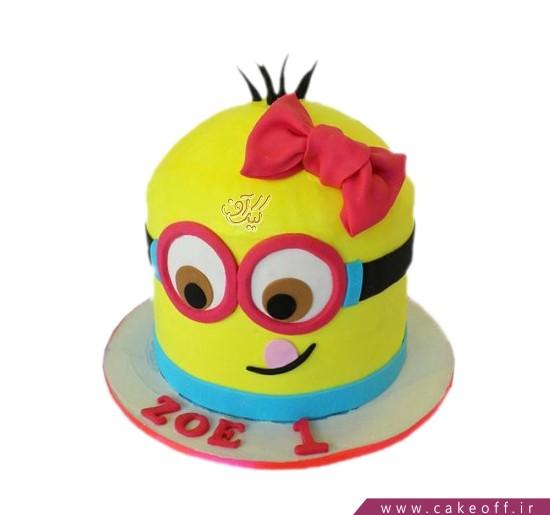خرید آنلاین کیک - کیک تولد مینیون - کیک مینیون خجالتی   کیک آف