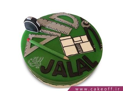 کیک روز مهندس - کیک این جینیر | کیک آف