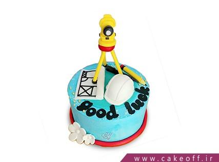 کیک روز مهندس - کیک با هم میسازیم | کیک آف