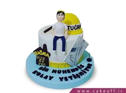 کیک روز مهندس - کیک آقای مهندس | کیک آف