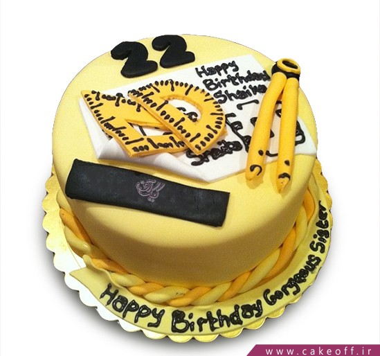 کیک راهی خواهم یافت
