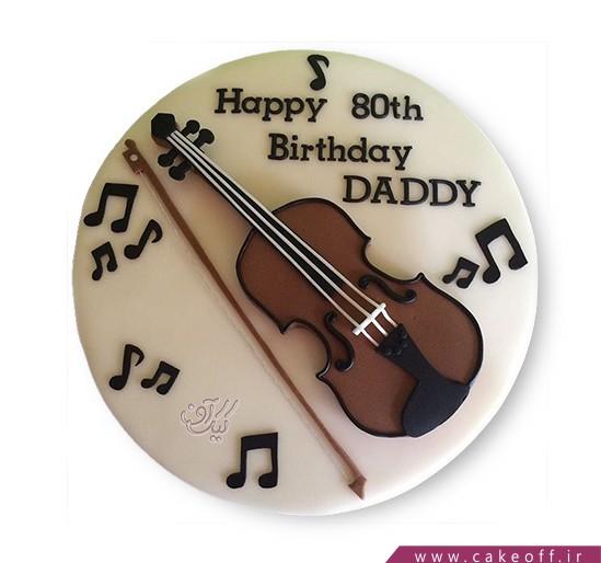 کیک به یاد ذوالفنون