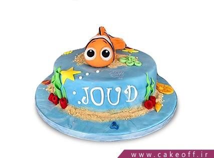 کیک تولد فانتزی - کیک تولد ماهی نمو 12 | کیک آف