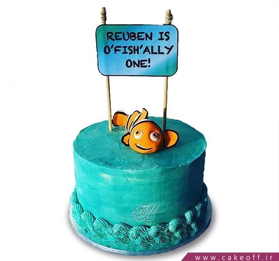 کیک تولد فانتزی - کیک تولد ماهی نمو ۸ | کیک آف